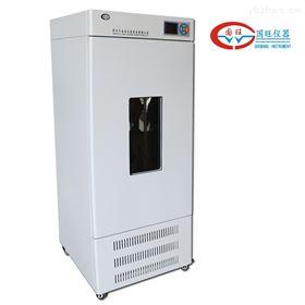 SHP-150数显生化培养箱*
