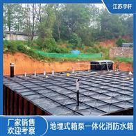 HBP-170-XBF-YX复合板水箱