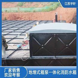 不锈钢复合水箱