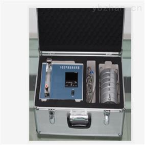 LB-KHW-6微生物采样器品牌