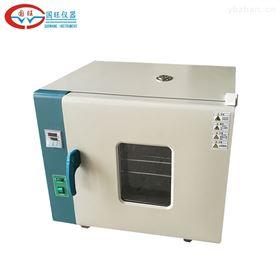 DHG-9245A电热恒温鼓风干燥箱