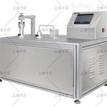 受压吸收性能测试仪/织物吸水性检测仪