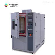 TEB-225PF高低温快速交变试验箱直销厂家