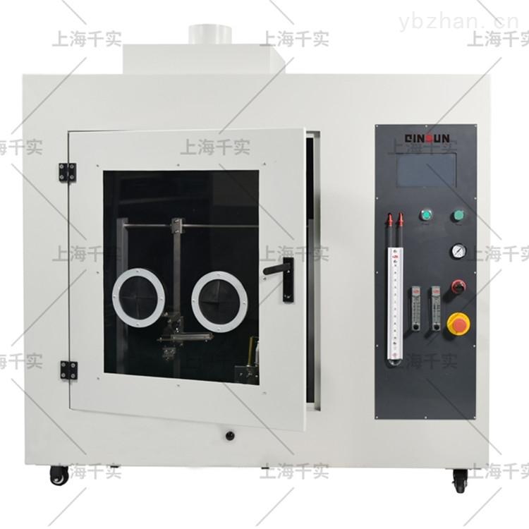 塑料水平垂直燃烧试验机/织物燃烧仪