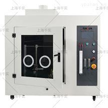 塑料燃烧测试仪/水平垂直燃烧试验仪