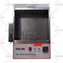 床毯燃烧试验仪/毛毯可燃性试验箱