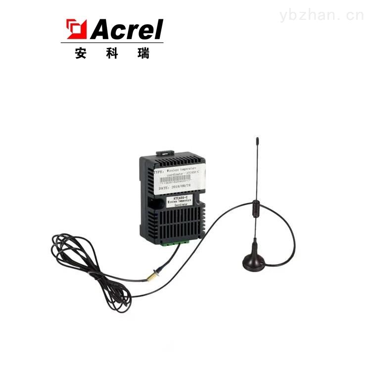 安科瑞无线测温接收模块ARTM温度监测装置
