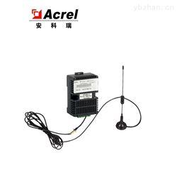 ATC450-C安科瑞无线测温接收模块ARTM温度监测装置