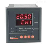 ARTM-8ARTM多路温度测量监控仪表电气测温装置