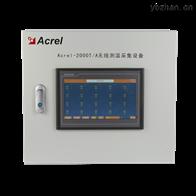Acrel2000-TA电气接点无线测温采集设备实时监测装置
