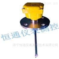 HTSP水池水塔电极式液位开关
