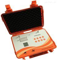 KY70型环境氡测量仪