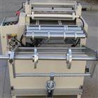 KD-3368AM-VI冷冻石蜡两用切片机