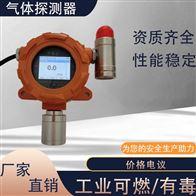 工业用氧气报警器
