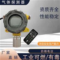 氯化氢挥发泄露检测仪