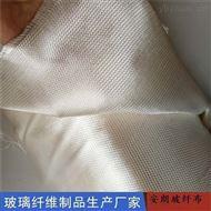 玻纤布180克玻璃纤维布 无碱玻璃丝布180克