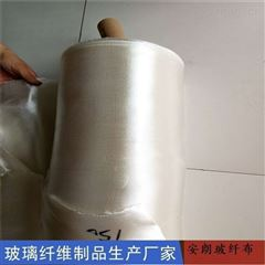 玻璃丝布无碱玻璃纤维布 防火玻纤布
