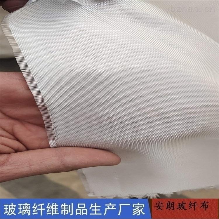 无碱玻璃纤维布 安朗 黑色玻璃丝布