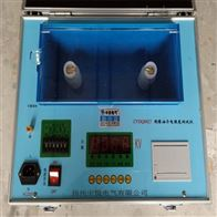 数字化绝缘油介电强度测试仪