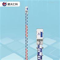 RS-DR-N01-1建大仁科 电子水位尺
