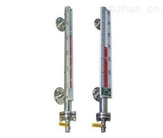 UHZ型不锈钢蒸汽夹套磁翻板液位计