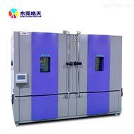 THC-015PF皮革测试高低温交变湿热试验箱直销厂家