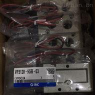 VQ4151-5H1日本SMC二位三通电磁阀技术指导