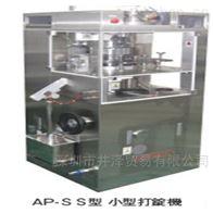 HATA畑鐵工所裝置AP-S小型顆粒機飲片制造機