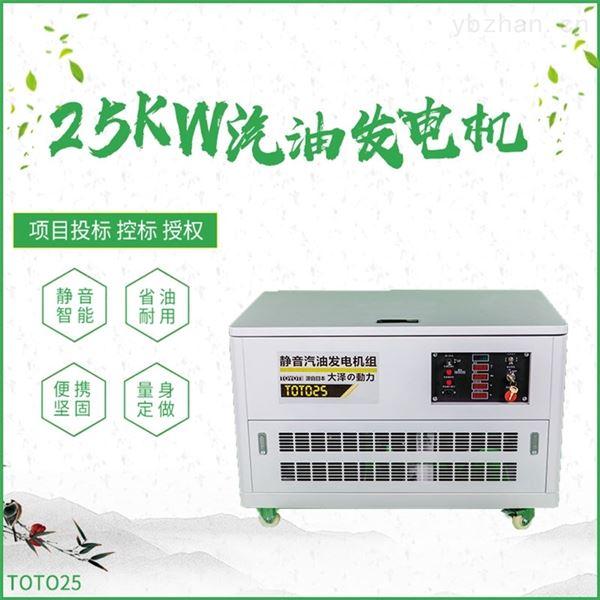 35KW双电压静音柴油发电机现货