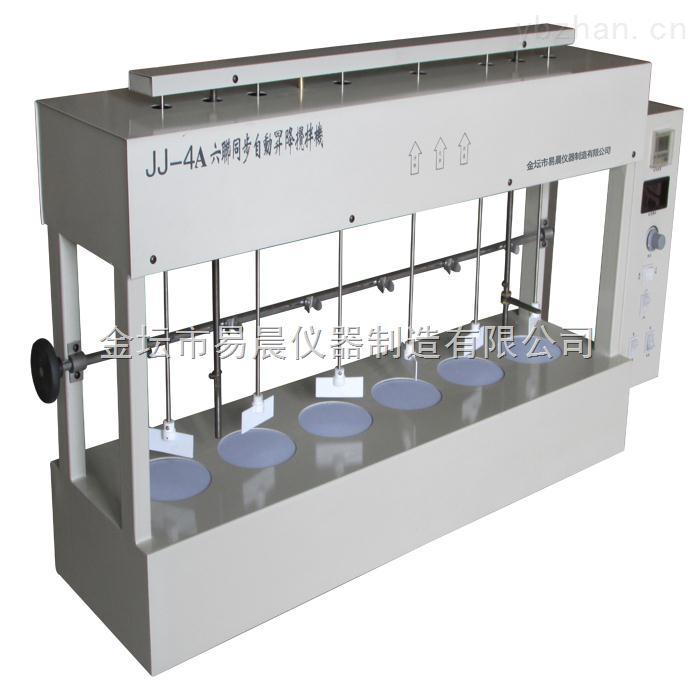 六连(同步)电动搅拌器