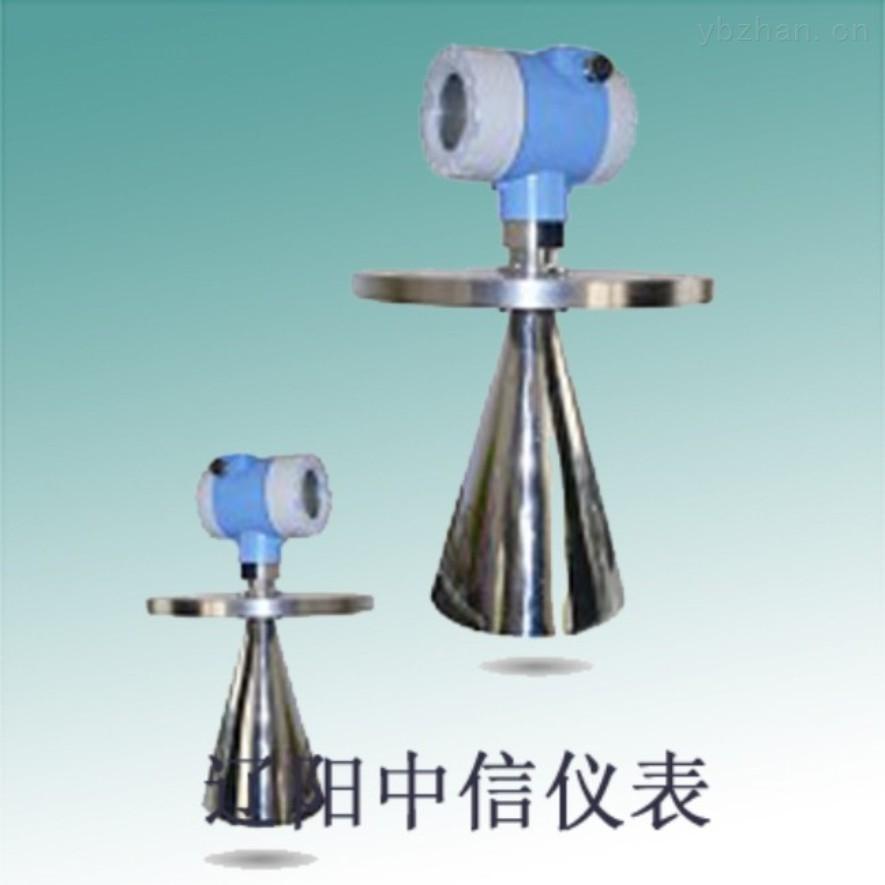 高頻雷達料位計/防爆/防腐/液位計/導波
