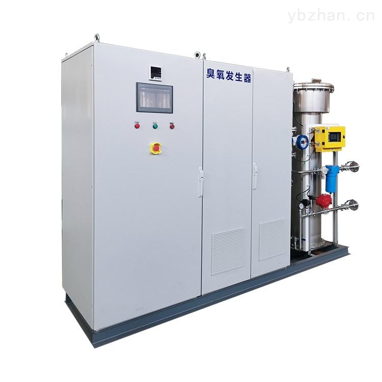 河北臭氧发生器-污水预处理氧化设备