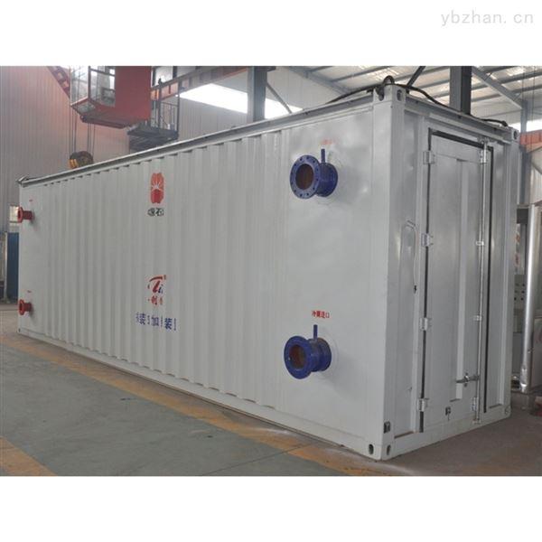 火车油罐快速卸放装置平稳安全