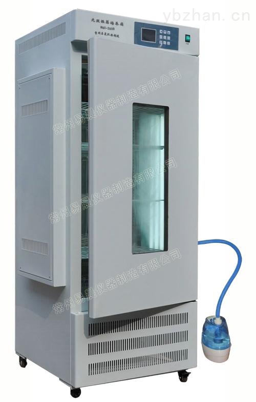 人工气候箱 YRG
