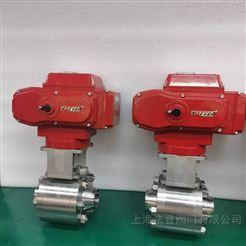 VATTEN电动球阀说明书 PN160高压球阀工况选型