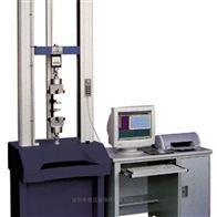 DMS-LS德迈盛塑胶跑道拉伸强度试验机