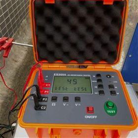 带电压保护功能智能型等电位测试仪