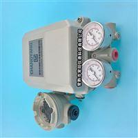 EP-4111电气阀门定位器
