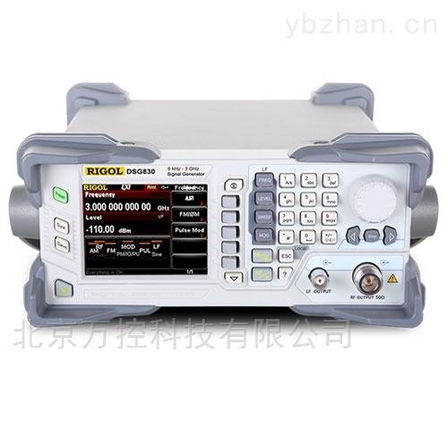 射频信号源 DSG800系列