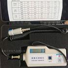 EMT-220CX HZD-B-2C安徽万宇手持便携式测振仪