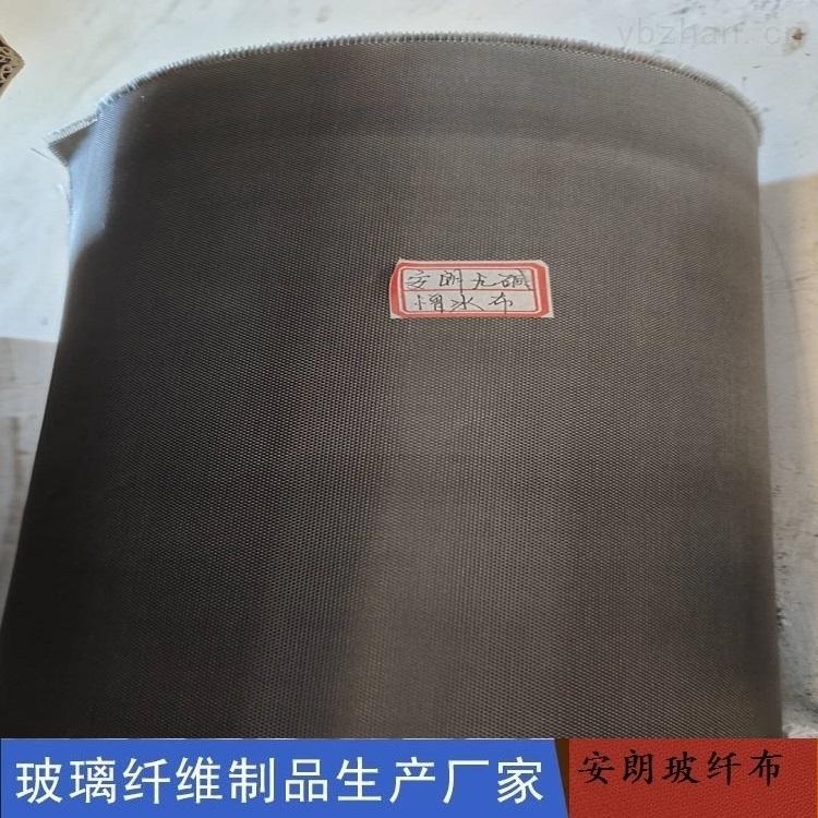 黑色无碱玻璃纤维布厂家 安朗玻纤布