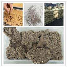 内蒙古铁路煤炭运输防冻抑尘剂