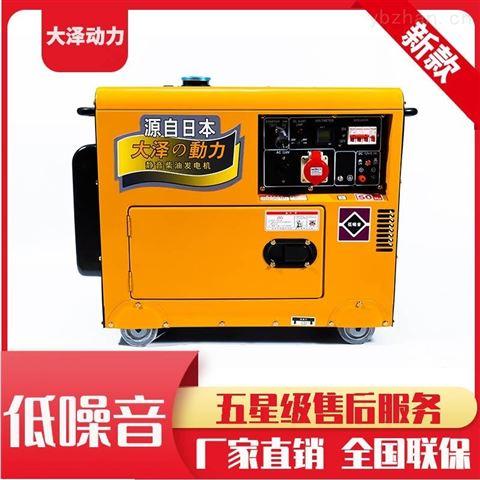 室外备用8KW静音柴油发电机型号