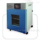 GPX-9248A干燥箱/培养箱(两用)