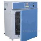 GHP-9050N隔水式培养箱(液晶显示)