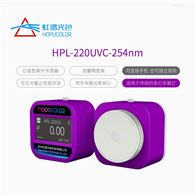 HPL220UV紫外辐照计