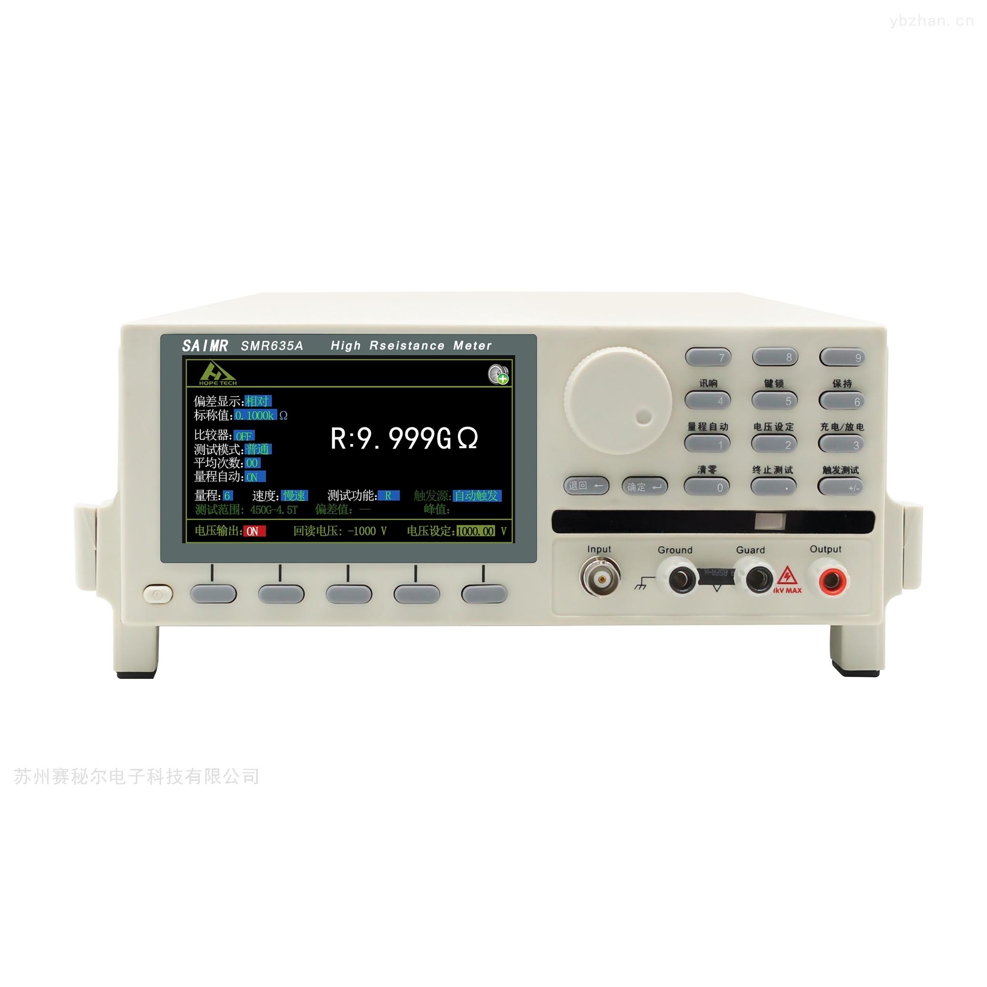 绝缘电阻测试仪 SMR635A
