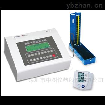 SJ99血压计校验仪 仪器