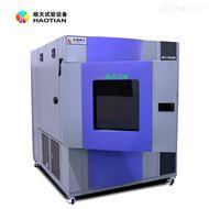 HT-QSUN-512凝露试验氙灯老化试验箱直销厂家