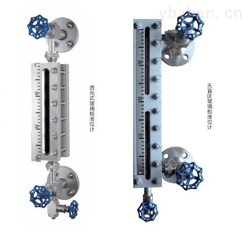 山东 玻璃板液位计 生产厂家 型号规格